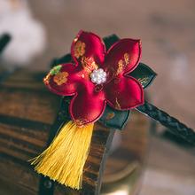 전통연꽃문양통통이